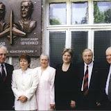 У мемориальной доски. ХАИ, Харьков, 1999 г.