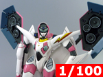 VF-11MAXL Kai Thunderbolt Custom Mylene Valkyrie with Sound Booster