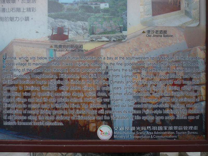 TAIWAN .Les Iles MATSU - P1280856.JPG