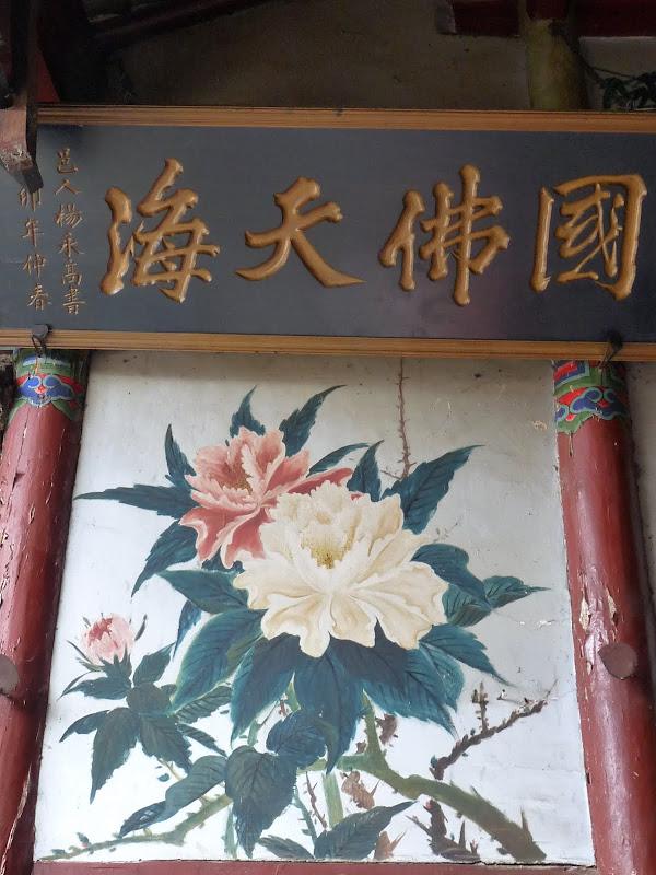 Chine .Yunnan . Lac au sud de Kunming ,Jinghong xishangbanna,+ grand jardin botanique, de Chine +j - Picture1%2B116.jpg