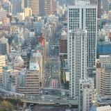 2014 Japan - Dag 3 - marlies-DSCN5416.JPG