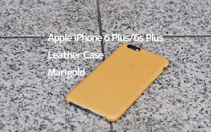 Appleiphone6plusLeathercasemarigold IMG 0596 2