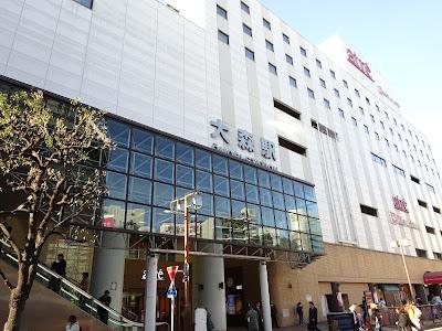 大森駅東口