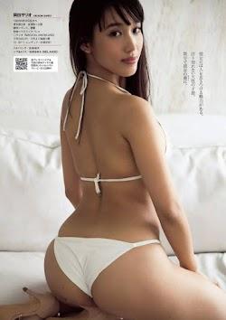 Okada Salio 岡田サリオ