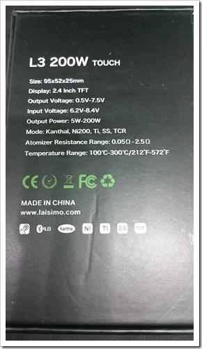 DSC 2386 thumb%25255B3%25255D - 【MOD】大画面液晶タッチパネル!【LAISIMO L3 200W Touch Mod」レビュー!