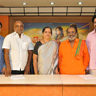 Bhallala Deva Movie Press Meet