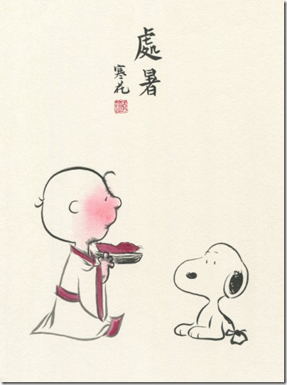 Peanuts X China Chic by froidrosarouge 花生漫畫 中國風 by寒花 14 Charlie Brown Snoopy Summer 處暑