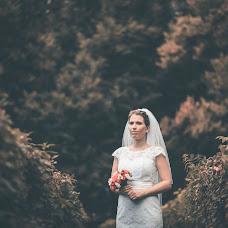 Wedding photographer Stepan Isaakov (Gargonit82). Photo of 01.10.2015