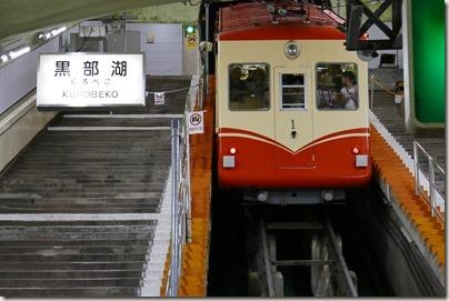 Tateyama_day01_164P1100085sml
