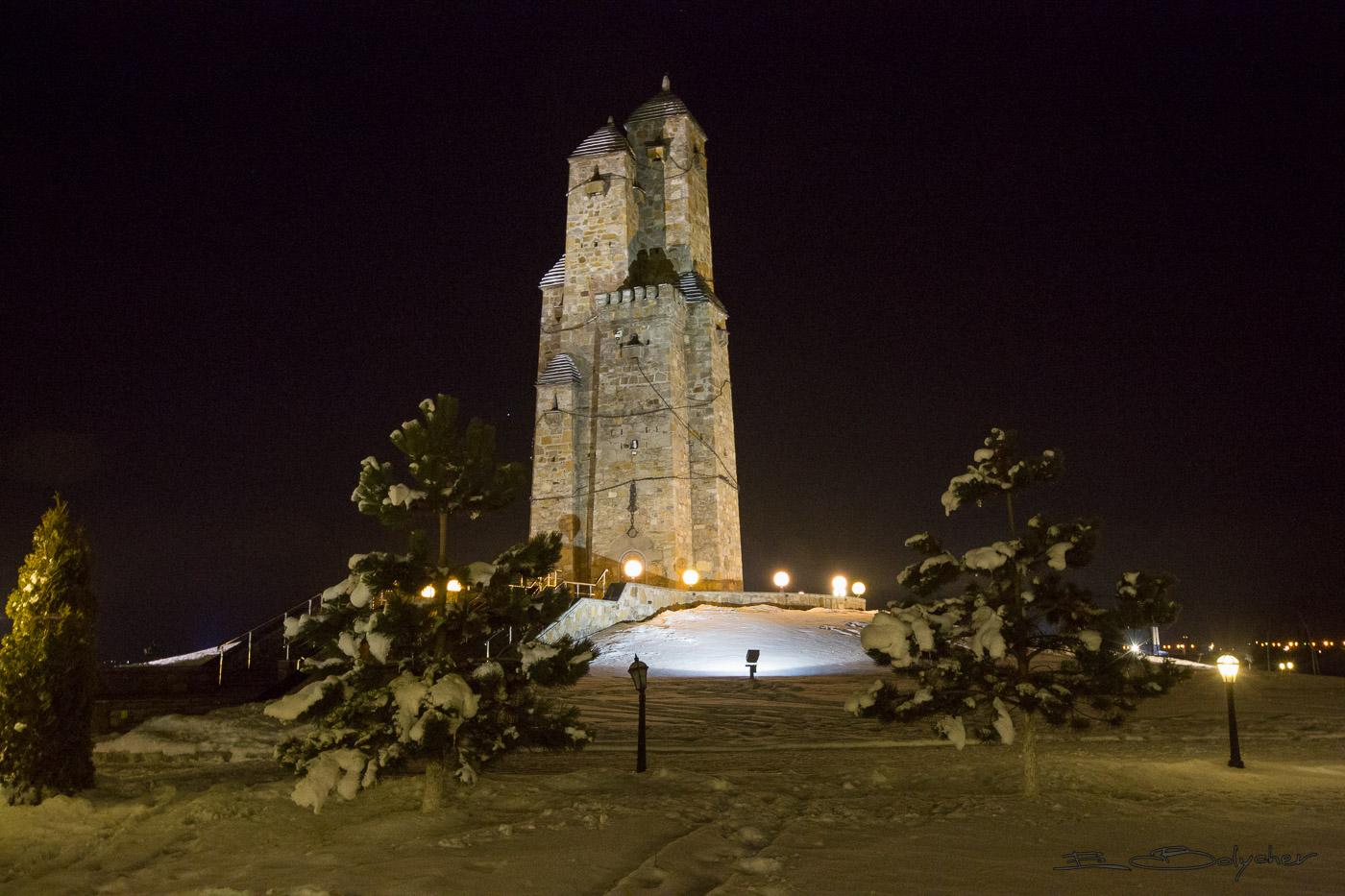 Эконом памятник Пламя Кропоткин