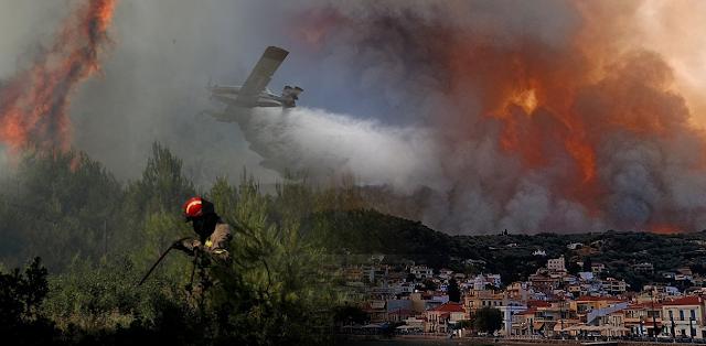 «Απενεργοποιημένο» το σύστημα πρόγνωσης πυρκαγιών IRIS - Δεν το χρησιμοποιούν γιατί δεν έχουν την απαραίτητη διαθεσιμότητα δυνάμεων