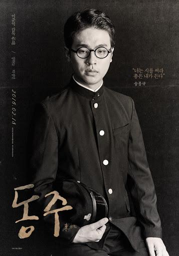 Dongju The Portrait of a Poet - Chân dung một nhà thơ