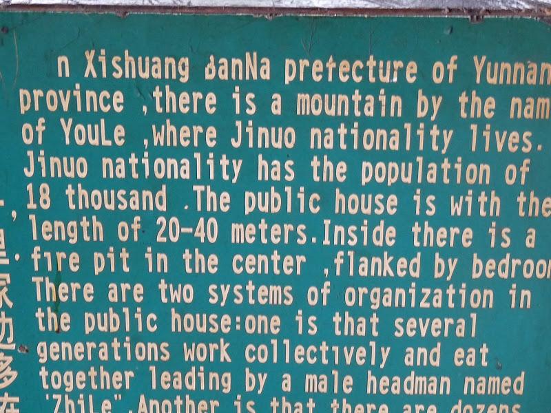 CHINE.YUNNAN.KUN MING Village des minorités 2 - P1270635.JPG