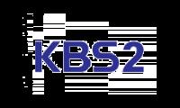 KBS2 online