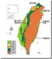 臺灣地形分布圖_彩_平原盆地