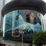 superman promotion - man of steel in Tokyo, Tokyo, Japan