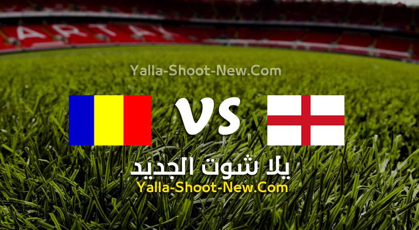 مباراة إنجلترا ورومانيا