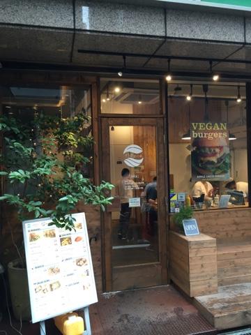 Ain Soph Ripple vegan burgers in Tokyo
