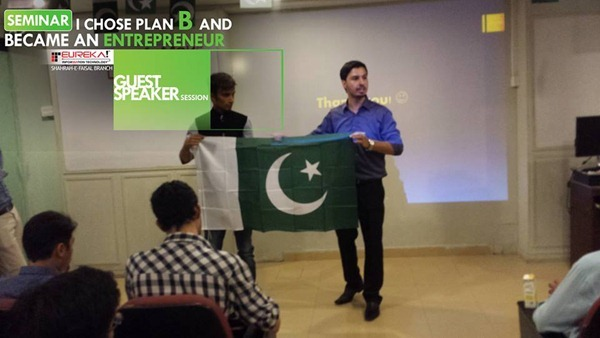 Best Gift Ever - National Flag of Pakistan