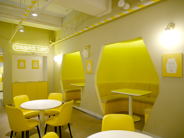 banana milk cafe