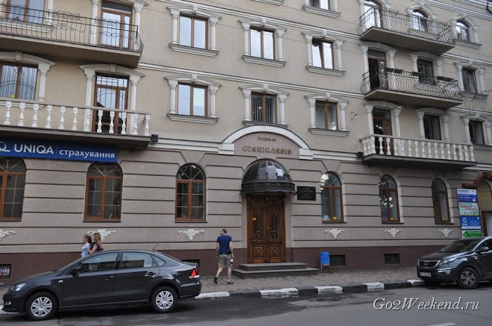 Отель Станиславов