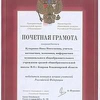240x180_crop_thumb_130257051311595492