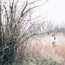 Wedding photographer Nika Radynskaya (Nichonok). Photo of 02.05.2016