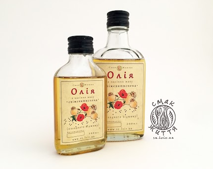 Олія з насіння маку