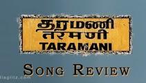 Taramani Songs Review | Andrea Jeremiah, Anjali, Director Ram