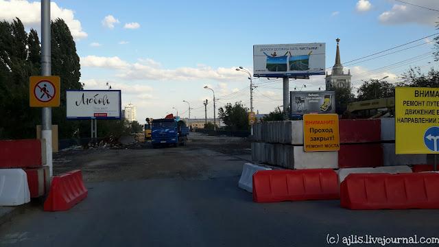 Волгоград: дороги, мосты, проекты