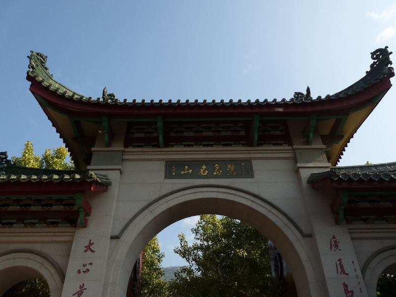 Xiamen,Entree d un temple