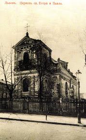 Львовский костел Петра и Павла