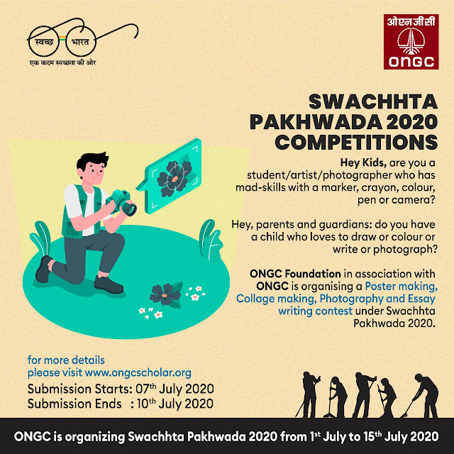 Swachhta pakhwada 2020 to be started, ONGC Foundation has planned to organise online competition