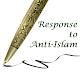 ইসলামবিরোধীদের জবাব Response to Anti-Islam APK