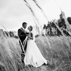 Wedding photographer Irina Kudin (kudinirina). Photo of 21.11.2018