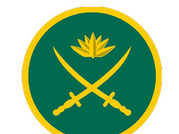 মেডিকেল কোরে নিয়োগ দেবে বাংলাদেশ সেনাবাহিনী