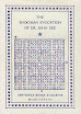 Geoffrey James - Excerpts from The Enochian Evocation Of Dr John Dee