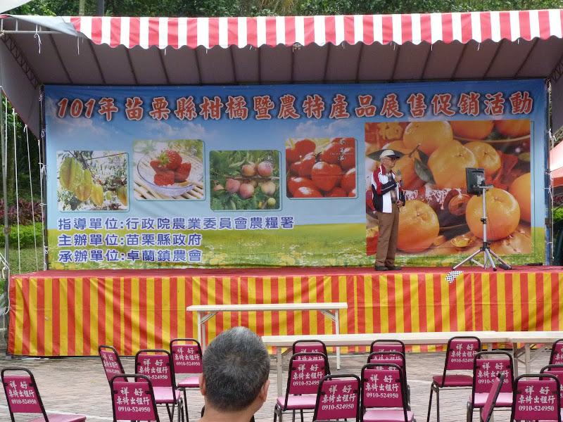 TAIWAN . Fête de la déesse Mazu - P1120482.JPG