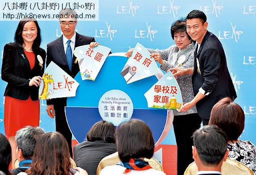 9/11 <br><br>下午到麗瑤邨出席教育中心開幕活動,劉華見到小朋友就攬住唔放,盡顯慈父本色。