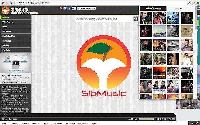 SibMusic Latest Tracks