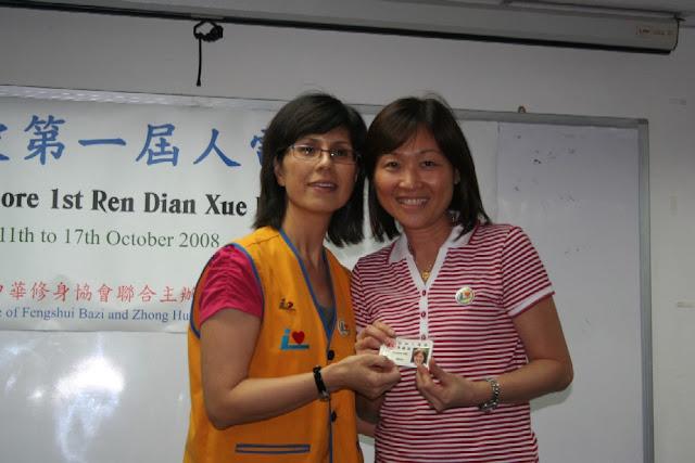 RDX - 1st RDX Program - Graduation - RDX-G019.JPG