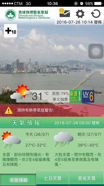 氣象局稱因手機程式供應商編碼有誤 圖示一度誤為 10號風球