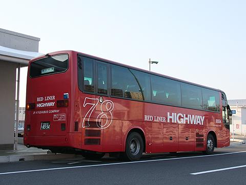 ジェイアール九州バス「桜島号」 8554 リア