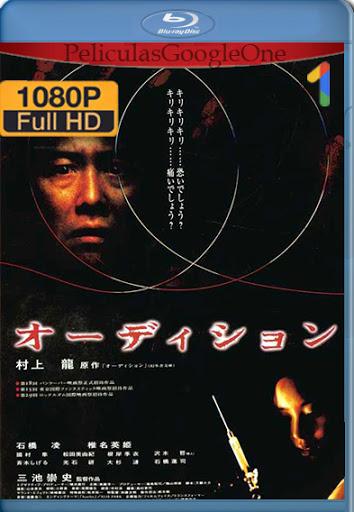 Audicion [1999] [1080p BRrip] [Castellano – Japones] [HazroaH]