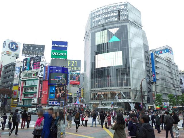渋谷駅前のQフロントのあるスクランブル交差点