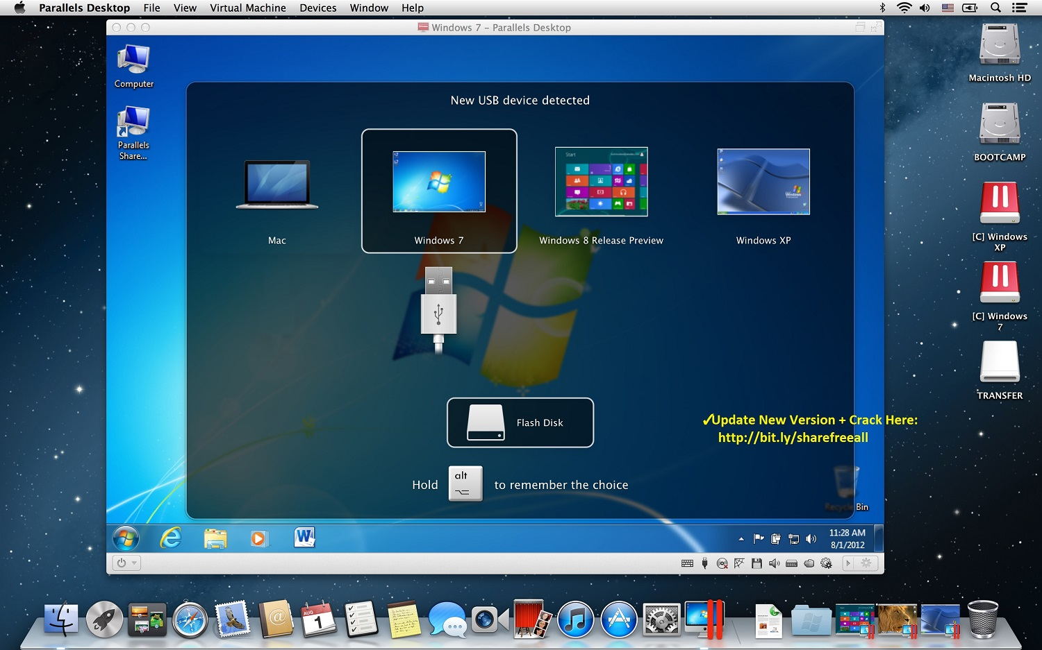 parallels serial