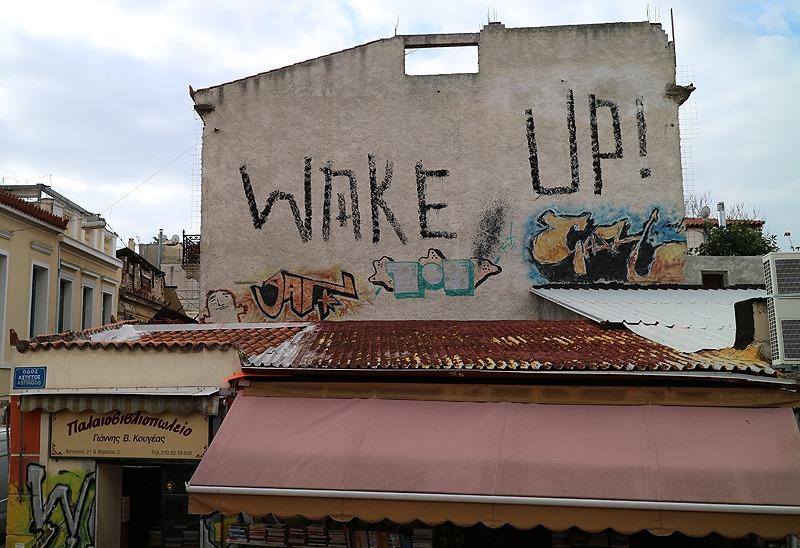 [athens_graffiti_059]