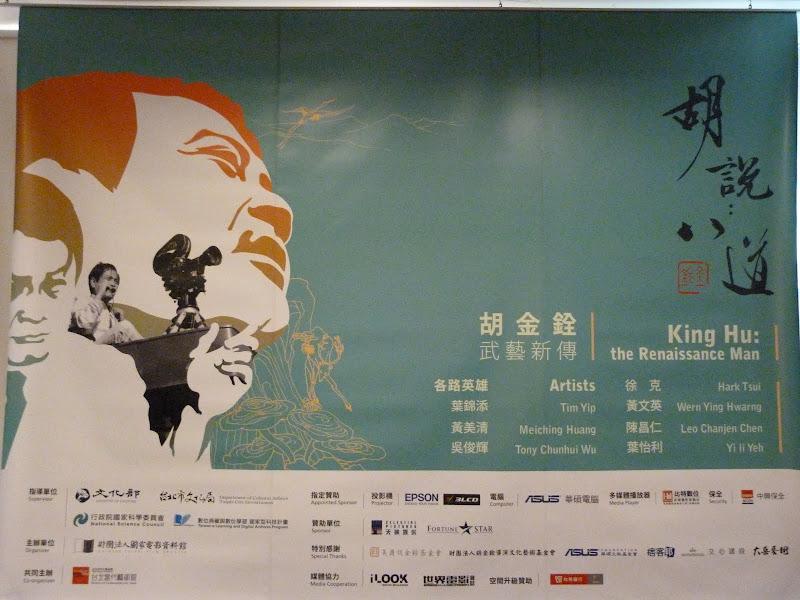 Baishawan, San jih, Yangmingshan, MOCA - P1220831.JPG