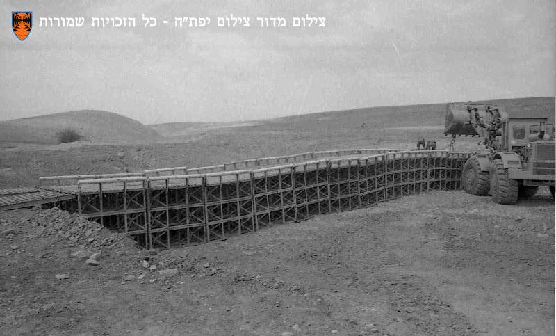 Cage-bridge-wmc-1.jpg