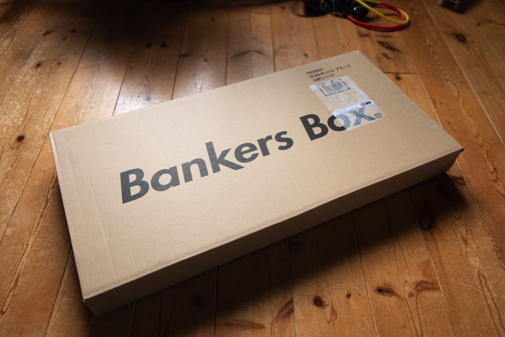 Fellowsbankersbox 243A5927